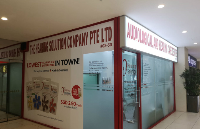SG-Hearing-Solution-Audiological-and-Hearing-Centre-at-Lucky-Plaza-Orchard
