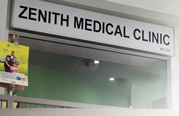 zenith-medical-clinic