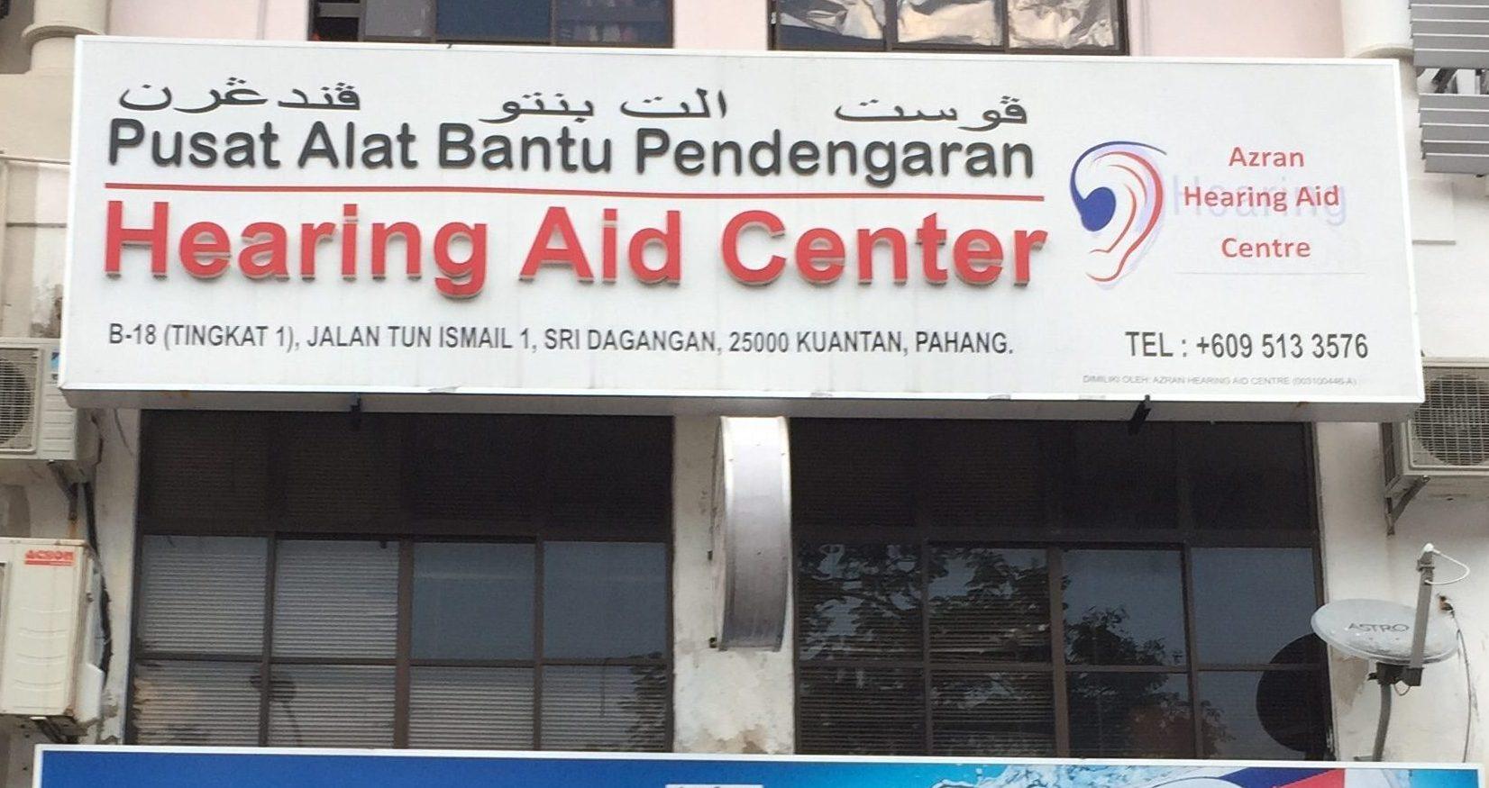 Azran HG Aid Centre